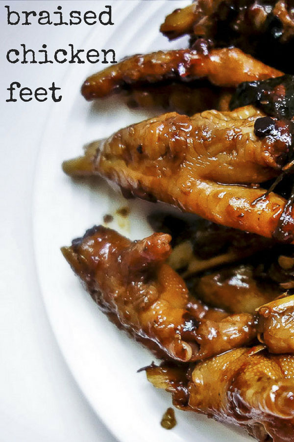 These braised chicken feet rival any dim sum restaurant, braised in a flavorful braising liquid then stir fried in the most amazing umami packed sauce, you\'ll definitely want these on your menu! chinese style braised chicken feet | dim sum chicken feet | chicken feet in black bean sauce | tender braised chicken feet | how to make chicken feet | braised chicken claws