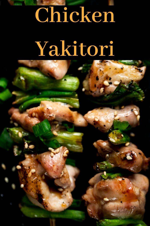 Japanese Chicken Yakitori Recipe