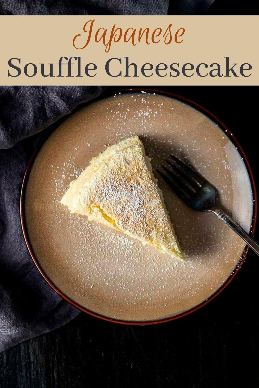 Japanese Souffle Cheesecake (Japanese Cheesecake)